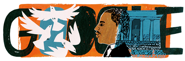 logo2014-martin-luther-king-jr